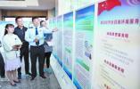 优化营商环境,南京不断创新求突破
