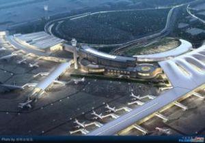 南京马鞍国际机场