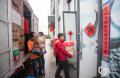 春节大数据 出炉:你贡献了多少?