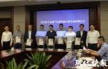 """南京数研院""""战略智库委员会""""正式设立,一批数字金融领域及区块链技术专家受聘"""