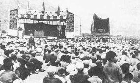 日本无条件投降日