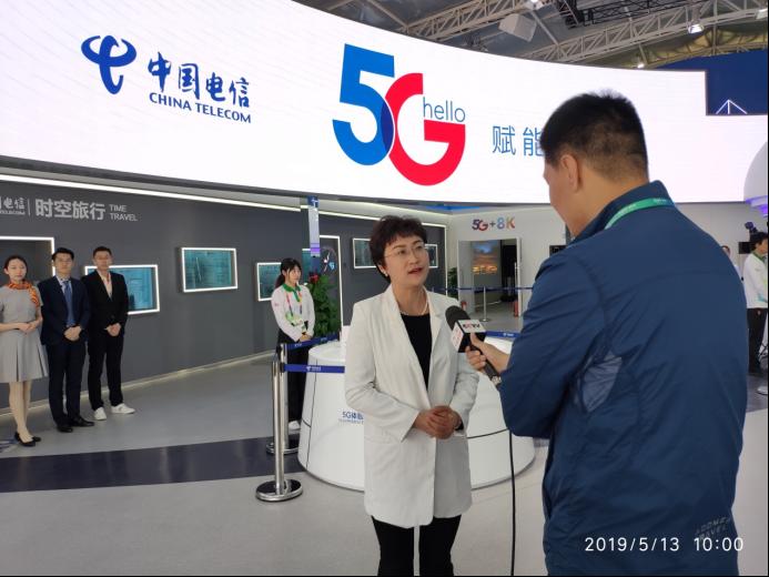 科技兴业 北京世园会内中国电信的那些5G新应用