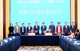 淄博市与无锡灵山文化旅游集团签署战略合作协议