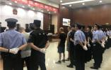 4人死刑、2人无期 杭州中院今天集中判了20名毒贩