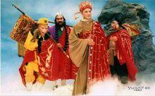 西游记(1986年)