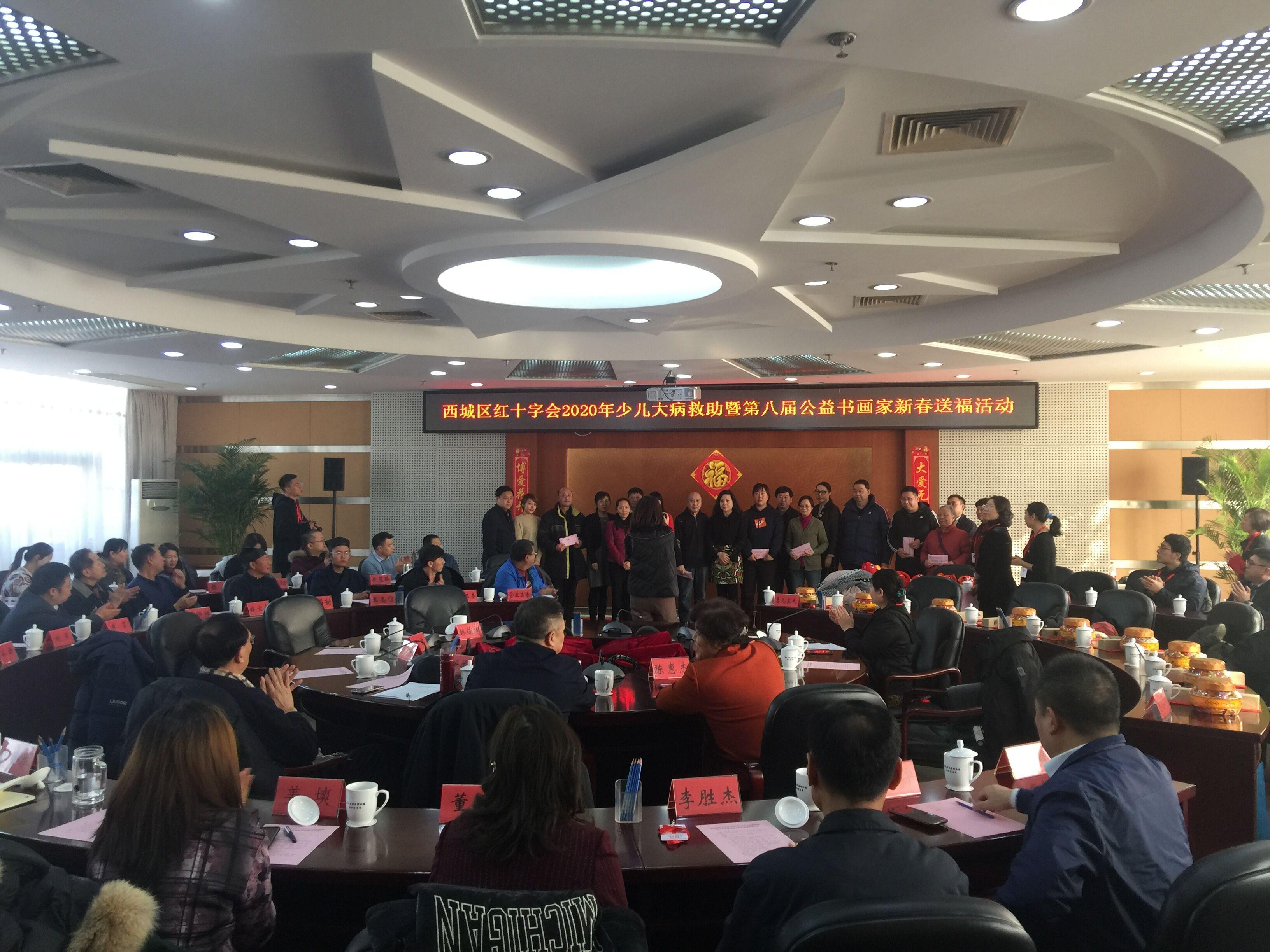 北京西城红会去年向辖区内12名大病患儿发放救助金26.6万元 10年来已发放428.2万元