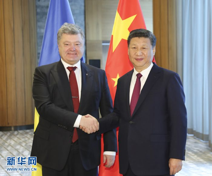 1月17日,国家主席习近平在瑞士达沃斯会见乌克兰总统波罗申科。
