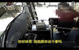 女乘客送情书巧克力表白公交司机:喜欢你很久了