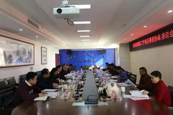 湖南省攸县开展县检察院工作情况通报民主协商专题活动