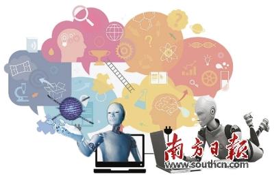 人工智能催生在线教育新风口