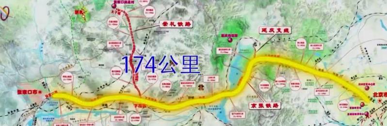 """智能享受警告!京张高铁将让你密集体验""""中国智造"""""""