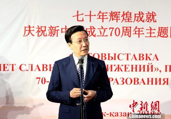 """""""七十年辉煌成就——庆祝新中国成立70周年主题图片展""""在哈首都开幕"""