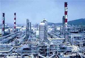 山西焦煤集团有限责任公司