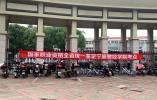 """宁波2593人参与职业资格""""大考"""" 人力资源管理人员报考最热"""