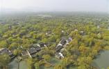 6月2日至5日 世界环境日全球主场活动将在杭州举办