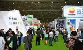 2018成都環保產業博覽會開幕