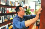 """不临街,不卖咖啡,""""倔强""""书店走过4年"""