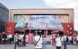 又到一年逛展时!第十三届杭州文博会正式启幕