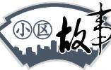 东门步行街污水直排路面两年没改善 商户:双号门牌店铺未装排污管 街道:明年计划改造地下管网