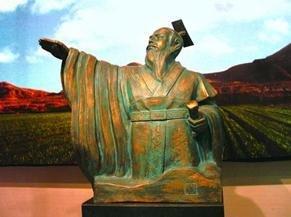齐威王雕像