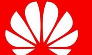 外媒:英国电信和沃达丰考虑敦促不要禁止华为 以免危及5G网络推出