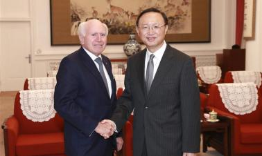 Chinese senior official meets former Australian prime minister