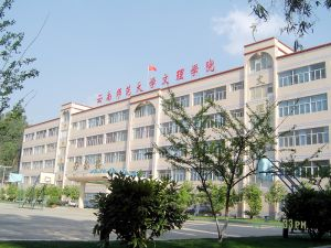 学院办公楼