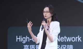 中兴通讯首席发展官崔丽:拥抱数字服务新时代