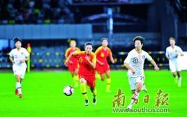 中国女足夺新年首冠