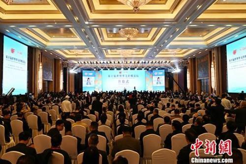 第十届世界华文传媒论坛在石家庄开幕