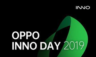 OPPO未来科技大会10号召开 IoT领域或有大动作