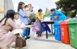 一个月倒计时,南京怎么顺利迈入垃圾分类强制时代?