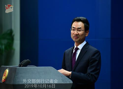 """美国会众议院通过""""香港人权与民主法案"""" 外交部:中方会采取有力措施予以反制"""