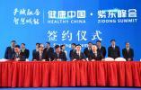 南京紫东将建国际医养综合体,由泰康投资建设