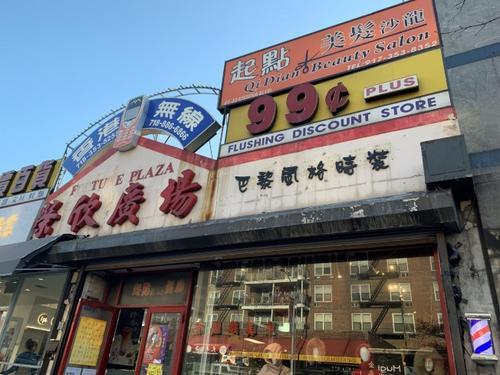 纽约20年华人一元店清仓关门 老顾客心生不舍