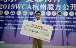 丽水11岁男孩在杭州击败世界级高手 拿下冠军!