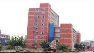 贵州交通职业技术学院