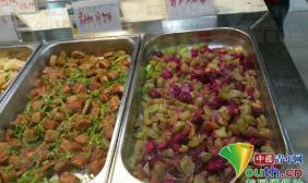 """""""青椒月饼 油酥甘蔗"""" 重庆高校全新""""黑暗料理""""上线"""