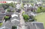 农历八月十八,中秋节后,苏州人还在等月亮……