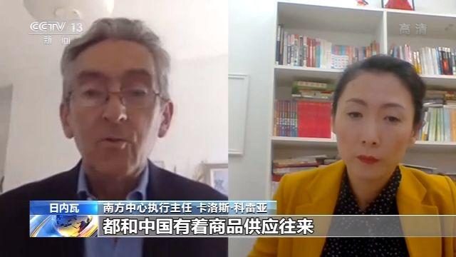 世界看两会丨南方中心执行主任:关注两会 中国经济发展将惠及世界