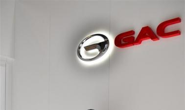 China's GAC Motor makes debut of all-new SUV GS5 in Paris motor show