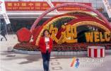 """宁波""""外贸一姐""""与广交会的传奇历程"""