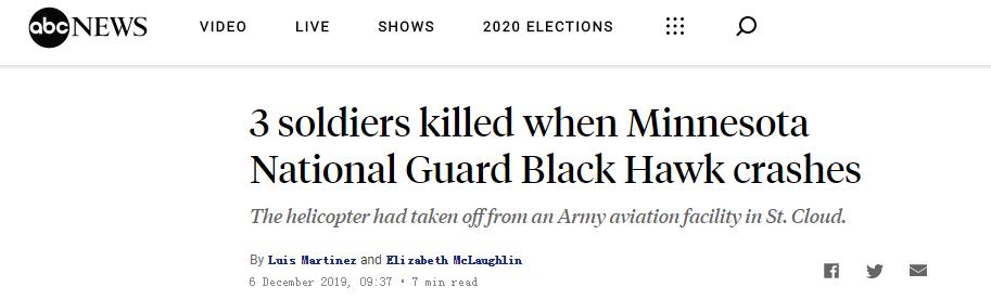 """美军""""黑鹰""""直升机坠毁,机上3人全部身亡"""