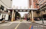 22年历史小区换新颜 海曙首个老旧小区改造提升项目完工