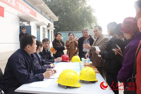 石家庄市举行热力站开放日活动