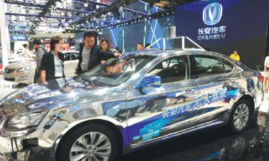 Chinese automaker Chang'an rolls into Argentina
