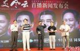 唐国强、孙维民领《外交风云》登陆北京、广东卫视