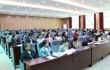 助力中小企业 浙江省现代服务业高级研修班在金职院开班