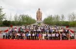 中国企业文化协会观摩团走进曲阜尼山圣境