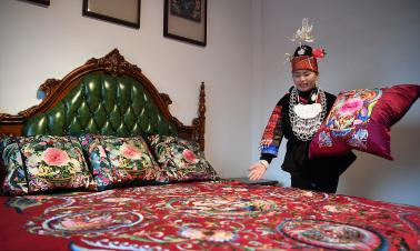 Miao embroidery four-piece bedding set priced 100,000 US dollars